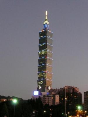 國父紀念館から見る台北101