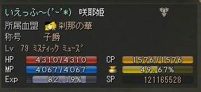 081112_01.jpg
