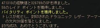 081115_04.jpg