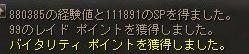 081115_06.jpg