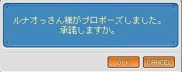 20090630-01.jpg