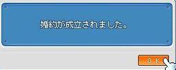 20090630-05.jpg