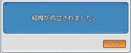 20090630-25.jpg