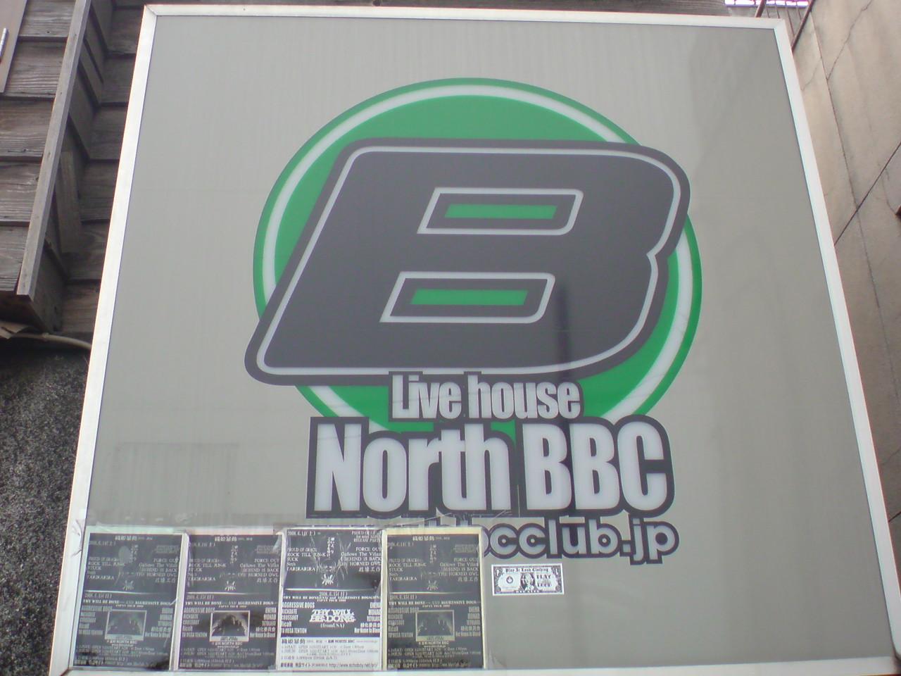 足利NorthBBC
