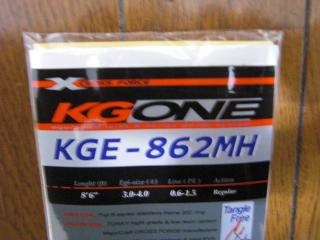 CIMG0651_convert_20110214224932.jpg