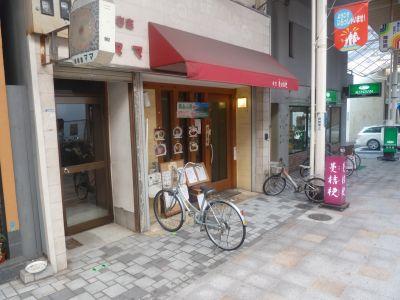 20110117_1.jpg