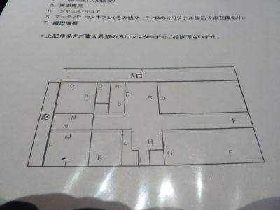20110211_10.jpg