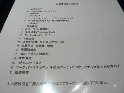 20110211_11.jpg