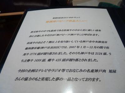 20110211_6.jpg