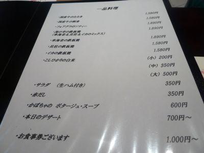 20110211_9.jpg