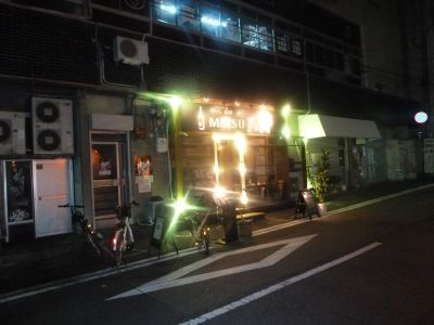 20110317_1.jpg