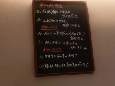 20110318_7.jpg