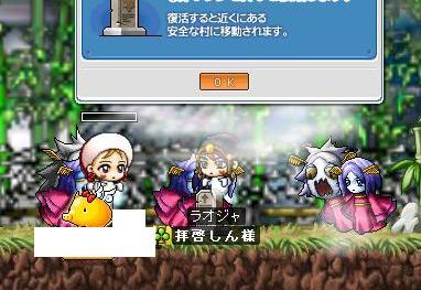 20.11.11 姫でおしゃべり