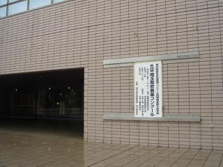 コンクールde自由演奏会_01