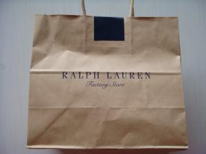 RL paper bag
