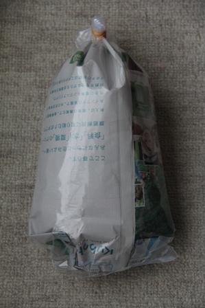 珊瑚福袋2