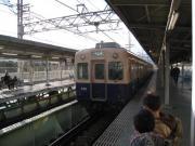 阪神電車 de GO!(笑)。2