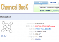 ChemicalBook_Phthalocyanine.png