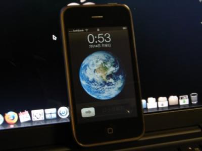 iPhone来た
