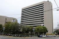 徳島市役所