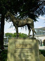 160px-Statue_of_tokinominor.jpg