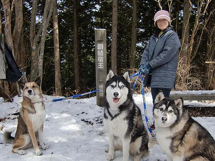 讃岐竜王山で記念撮影
