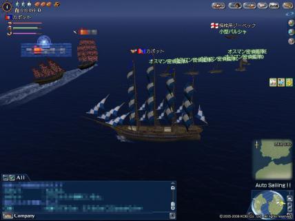侵攻のニュースが報道される前に目撃された不審船団