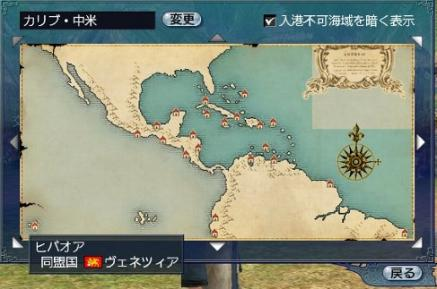 ヒバオアの地図。