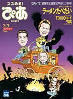 book_pia_20110217165952.jpg