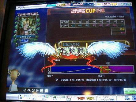 DSCF7529-s.jpg