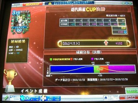 DSCF7548-s.jpg