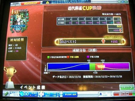 DSCF7550-s.jpg