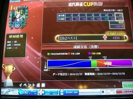 DSCF7553-s.jpg