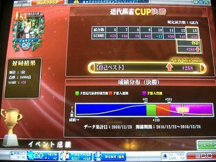 DSCF7562-s.jpg