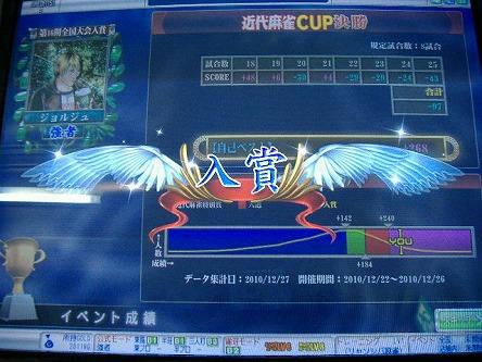 DSCF7573-s.jpg