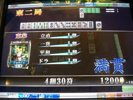 DSCF7966-s.jpg
