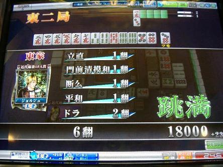 DSCF7968-s.jpg