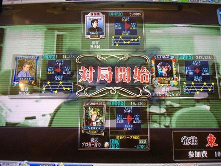 DSCF8001-s.jpg