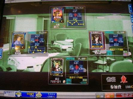 DSCF8005-s.jpg
