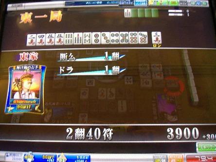 DSCF8007-s.jpg