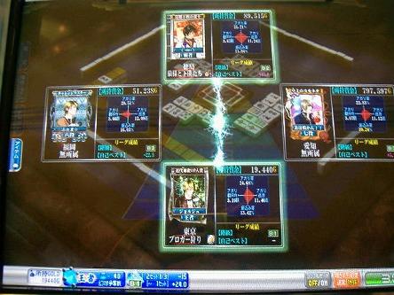 DSCF8014-s.jpg