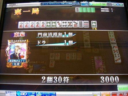 DSCF8015-s.jpg