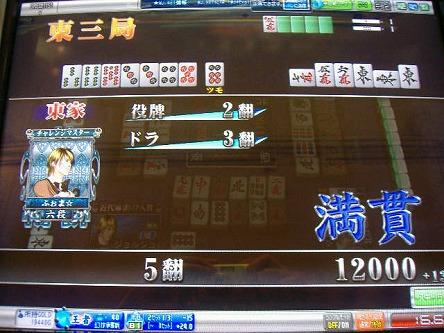DSCF8020-s.jpg