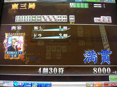 DSCF8022-s.jpg