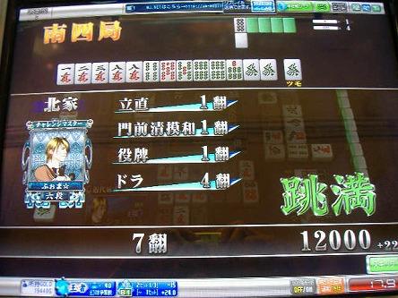 DSCF8038-s.jpg