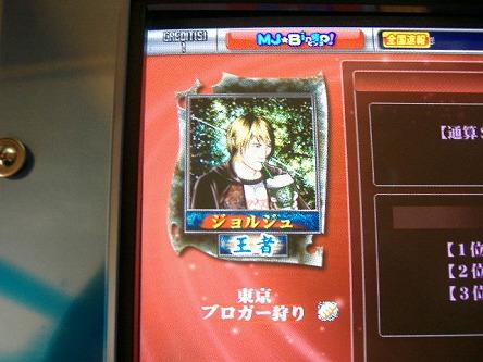DSCF8042-s.jpg