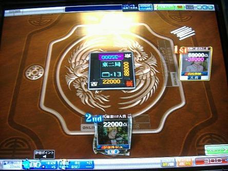 DSCF8045-s.jpg