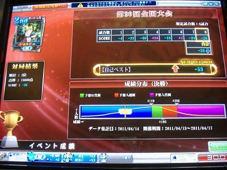 DSCF8046-s.jpg