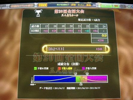 DSCF8054-s.jpg