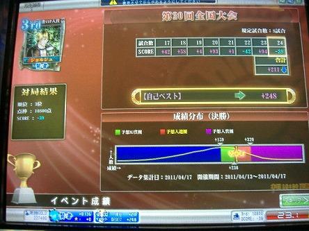 DSCF8055-s.jpg